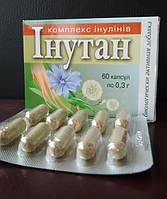 Инутан для печени и пищеварительного тракта при сахарном диабете, 60 капс