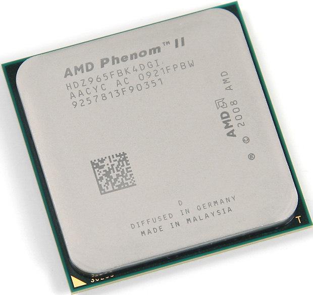 Процессор AMD Phenom II X4 Black 965 HDZ965FBGMBOX 3.4GHz Socket AM3 Tray  Б/У