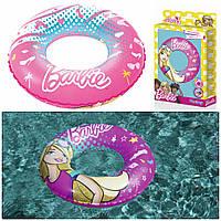 Детский надувной круг для плавания «Barbie» | «Bestway»