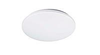 Накладний круглий світильник 20Вт 4000К AL534 Feron, фото 1
