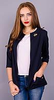 Омега. Офісний жіночий жакет великих розмірів. Синій 50 52 54 56 58 60 62 64 габардин