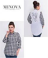 Модная женская блуза рубашка большого размера 52, 54, 56, 58