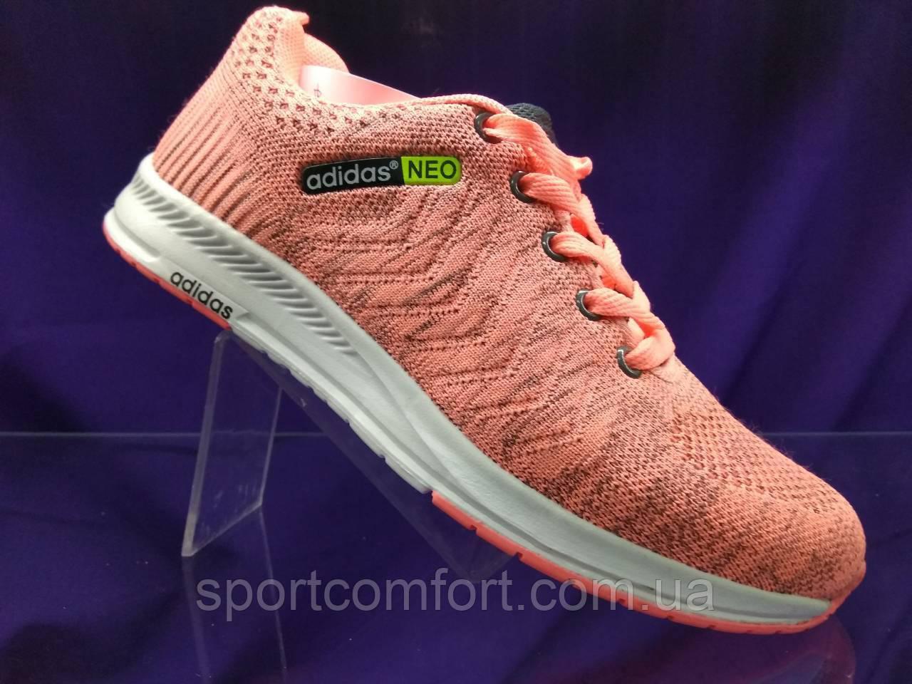 Кроссовки Adidas  Neo  женские  коралл