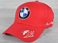 """Кепка мужская """"BMW"""". Размер 57-59 см. Красная. Оптом и в розницу."""