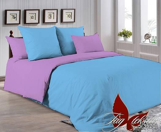 Евро комплект постельного белья, Поплин, фото 2