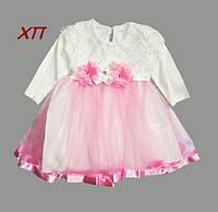 """Нарядное пышное платье  """"маленькой принцессы"""" для девочки на 1 год"""
