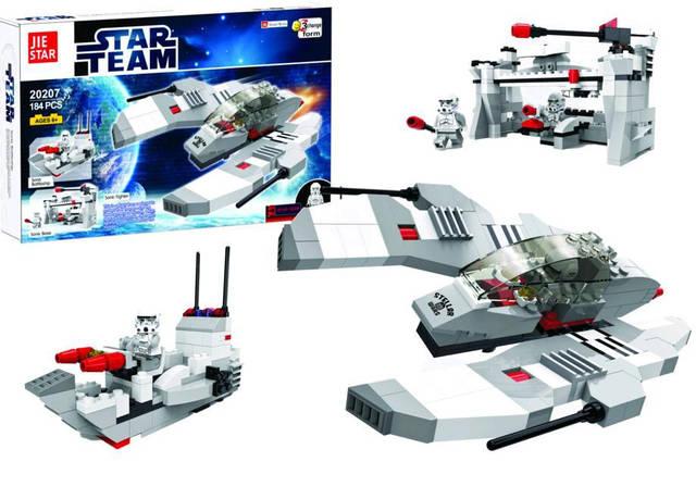 """Конструктор """"Космічний літак"""" 184 ел. JIE STAR 20207"""