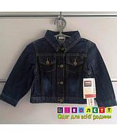 Пиджак джинсовый, на мальчика Wrangler