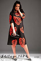 Красивое платье для полных Листья красные черное