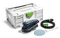 Эксцентриковая шлифовальная машинка ETS EC 125/3 EQ-Plus Festool 571894