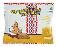 "Арахис к пиву с сыром 35 г. ТМ ""Українські горішки"""