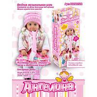 Кукла детская  60см MY051/1050252R Ангелина