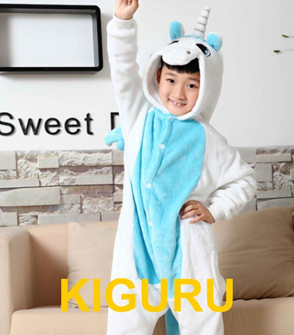 Пижама голубой единорог