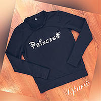 Свитшот женский весна/осень Princess оптом