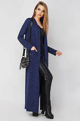 Кардиган женский длинный модный