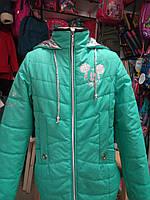 Куртка весенняя для девочки 7-14 лет