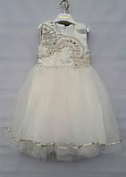 Нарядное платье на девочек 3-4-5-6 лет Принцесса
