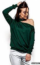 Кофта с открытым плечом Оникс темно-зеленый (S,M,L)