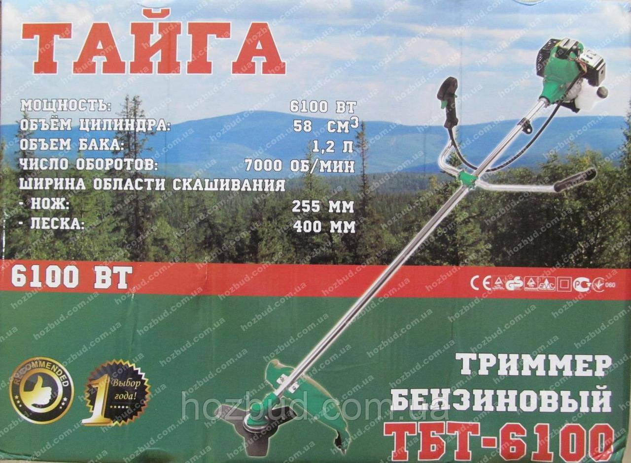 Бензокоса Тайга ТБТ-6100