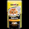 Витамины для кошек Gimpet GimCat Multi-Kiss 40 г