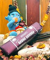 Благовония развесные Радха Говинда / Radha Govinda