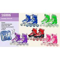 Ролики 16006 S(30-34) металл.рама,клипса,шнурок,колеса PVC 1light,5 цветoв,в сумке