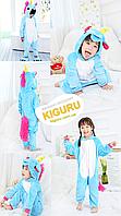 Пижама кигуруми пони голубой детский 80-100 см