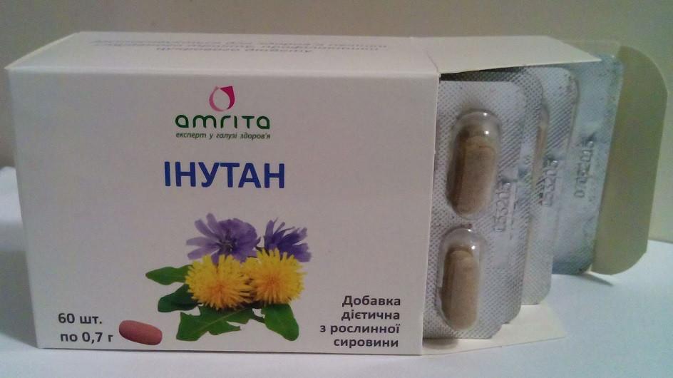 При сахарном диабете - инутан - Салюс-экологически чистые продукты, натуральная косметика  в Одессе