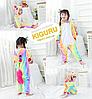 Кигуруми пони радужный детская пижама, фото 2