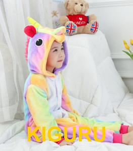 Кигуруми пони радужный детская пижама