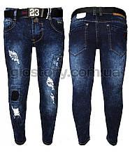 Модные джинсы для мальчика