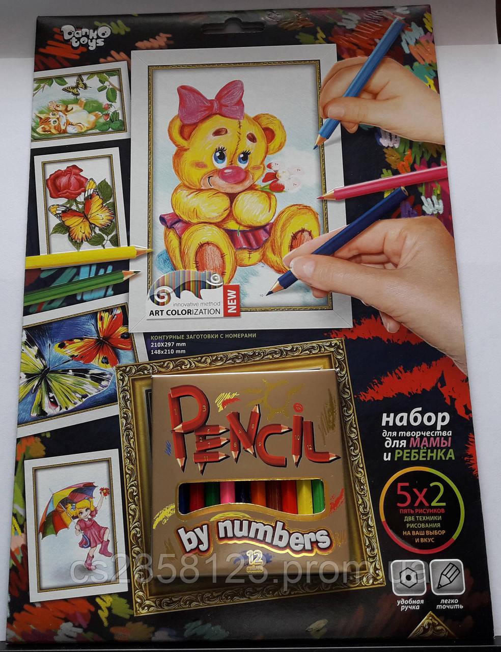 Раскраска по номерам карандашами из 5 рисунков и 12 ...