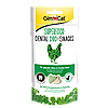 Витамины для кошек сердечки Gimpet GimCat курица и петрушка 40 г