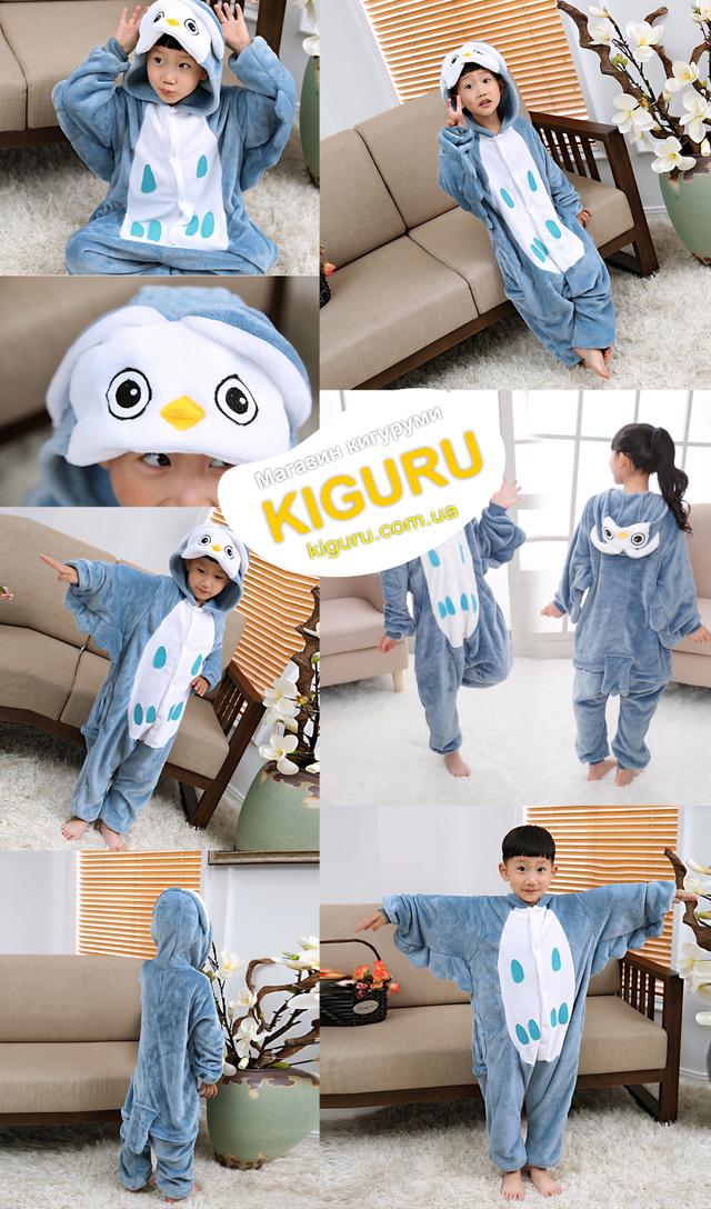 Пижама сова для мальчиков и девочек. 0aa9816e1a02e