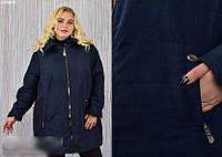 Копия Куртка демисезонная с 3D оттиском, с 60 по 72 размер, фото 1