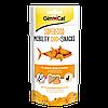 Витамины для кошек сердечки Gimpet GimCat тунец и тыква 40 г