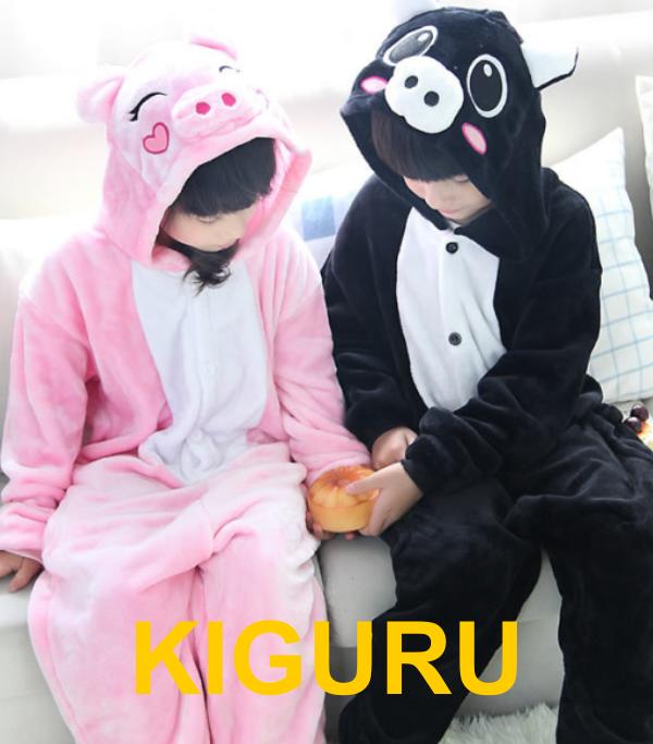 Кигуруми свинка черная детская пижама