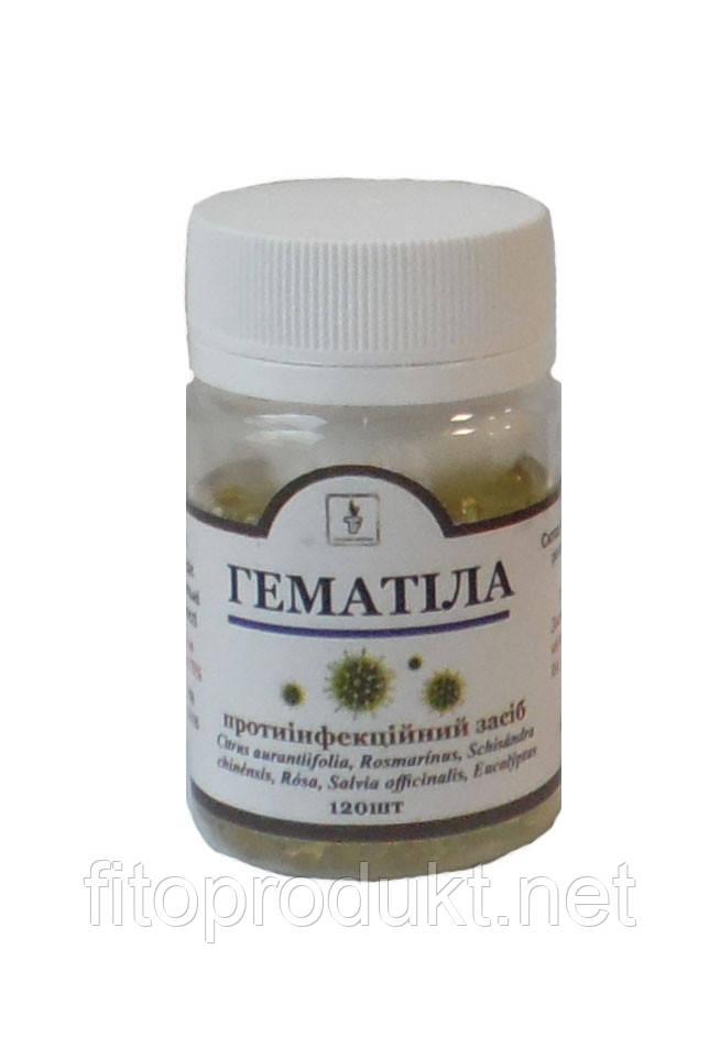 Золотые капсулы Гематила способствует очищению крови, 120 капсул
