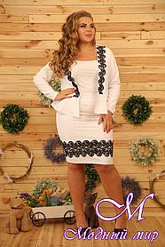 Женское белое платье с пиджаком большие размеры (р. 48-90) арт. Рамина