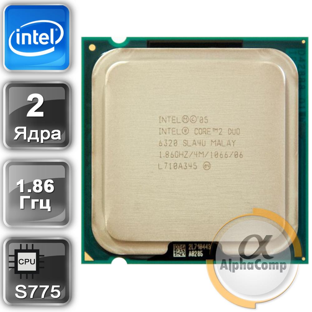 Процессор Intel Core2Duo E6320 (2×1.86GHz/4Mb/s775) БУ