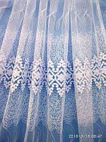 Тюль с плотной вышивкой на фатиновой основе. Оптом и на метраж .Высота 2.8 м. , фото 1