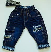 Модные джинсики  для мальчика  (рост 74 см)