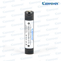 Аккумулятор Keeppower 14650 1100mAh с защитой