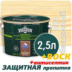 VIDARON Импрегнат Защитно-Декоративная пропитка  2,5лт БЕСЦВЕТНАЯ