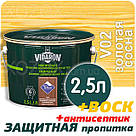 VIDARON Импрегнат Защитно-Декоративная пропитка  9,0лт Золотая сосна, фото 2