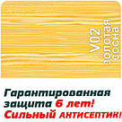 VIDARON Импрегнат Защитно-Декоративная пропитка  9,0лт Золотая сосна, фото 4