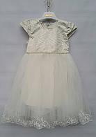 Нарядное платье на девочек 3-4-5-6 лет София