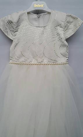 Нарядное платье на девочек 3-4-5-6 лет София, фото 2