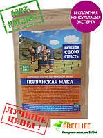 Перуанская мака-порошок для поднятия либидо и потенции.  в аптеке оригиналОфициальный сайт