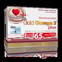 Olimp Gold Omega 3 Plus 60 капсул